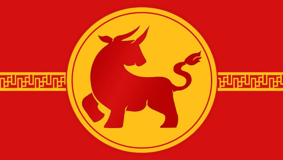 Ox Chinese Zodiac 2016 Preen Preen