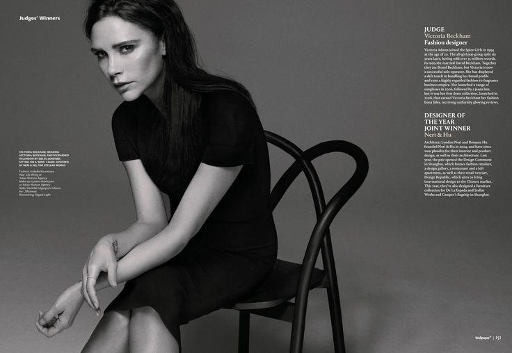 Stellar Works Ming Chair X Victoria Beckham Preenph