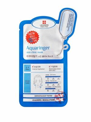 Aquaringer Skin Clinic Mask
