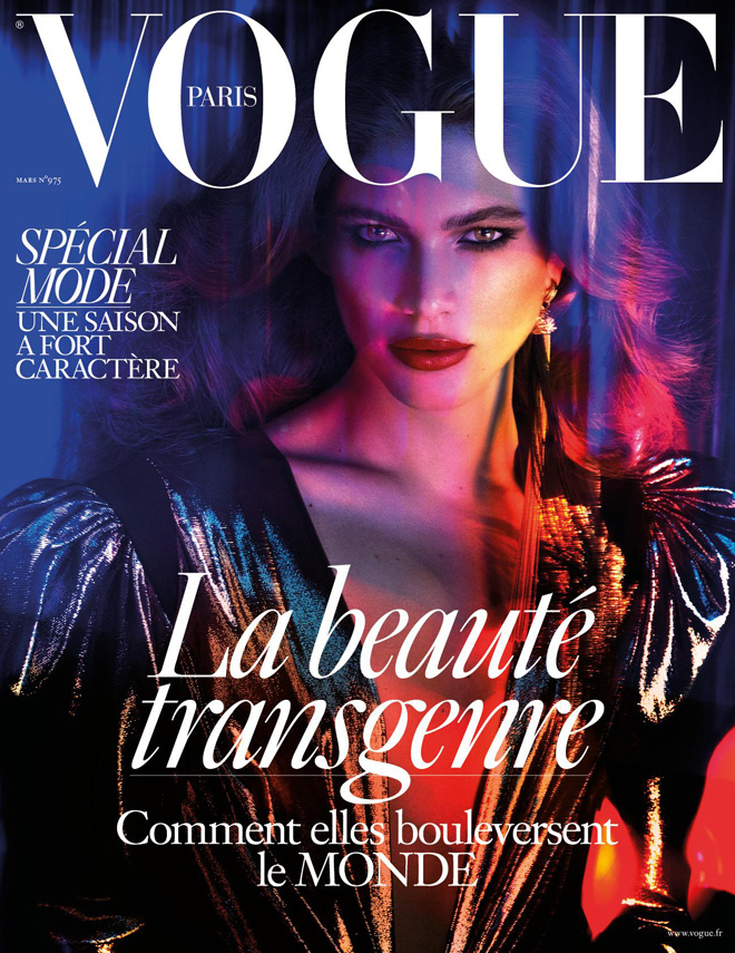 Transgender Beauty Valentina Sampaio Lands Her First 'Vogue' Paris Cover
