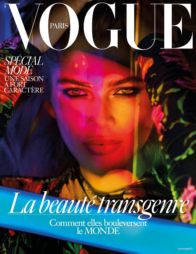 Valentina Sampaio is French Vogue's first transgender cover model