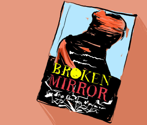 broken mirror by coylee gamboa aurora teo mei ling