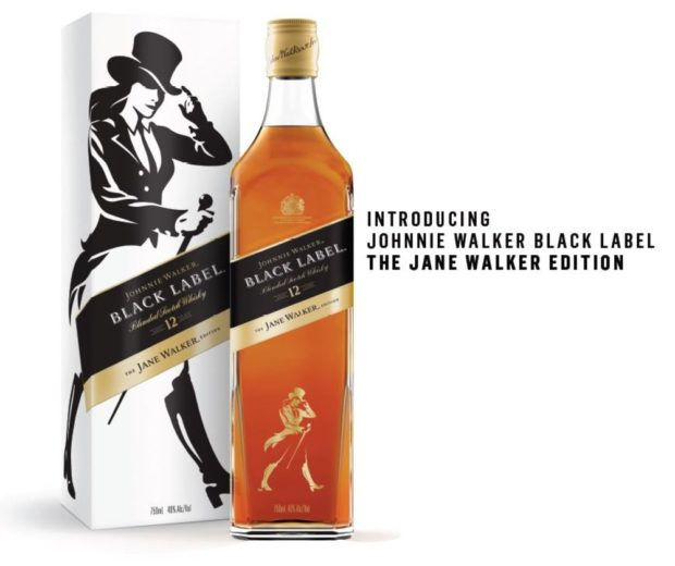 Finally, There's Jane Walker, A Scotch Whisky Just For The Ladies